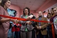 Открытие центра поддержки добровольчества, Фото: 13
