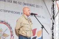 Чемпионат мира по самолетному спорту на Як-52, Фото: 90