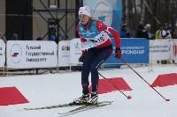 I-й чемпионат мира по спортивному ориентированию на лыжах среди студентов., Фото: 12