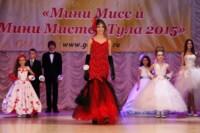 Мини-мисс и мини-мистер Тула-2014., Фото: 46