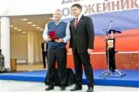 Награждение лауреатов премии им. С. Мосина, Фото: 12