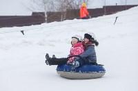 День снега в Некрасово, Фото: 65