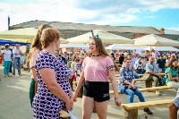 Фестиваль крапивы: пятьдесят оттенков лета!, Фото: 52
