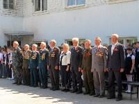 Центру образования №45 присвоено имя Героя Советского Союза Николая Прибылова, Фото: 3