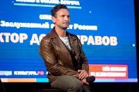 Встреча с Виктором Добронравовым, Фото: 13