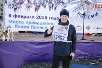 Лыжная России-2019, Фото: 41
