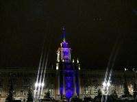 Екатеринбург, Фото: 2