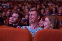 """Фестиваль """"Оружейной лиги"""" КВН, Фото: 103"""