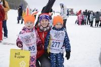 Лыжная России-2019, Фото: 83