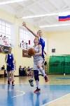Женский баскетбол, Фото: 19