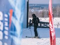Зимние развлечения в Некрасово, Фото: 31