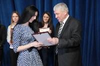 Тульским студентам вручили именные стипендии, Фото: 27