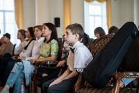 Юрий Башмет приглашает юных туляков в свой оркестр, Фото: 12