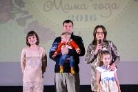 Кастинг на конкурс Мама года, Фото: 2