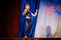 Мисс Барби-2014, Фото: 30