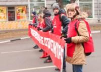 Митинг КПРФ в честь Октябрьской революции, Фото: 33