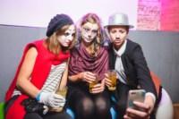 Хэллоуин-2014 в Мяте, Фото: 103