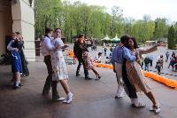 День Победы - 2021 в тульских парках, Фото: 68