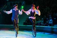 """""""Тайна пирата"""" в Тульском цирке, Фото: 68"""
