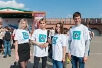 В Туле более 2500 учащихся вузов и колледжей посвятили в студенты, Фото: 108