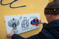 Граффити на ул. Октябрьской, Фото: 18