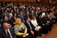 В правительстве жителям Тульской области вручили государственные и региональные награды, Фото: 6