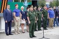 """Первый слет движения """"Юнармия"""", Фото: 11"""