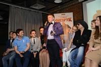 Дмитрий Нагиев стал физруком, Фото: 20