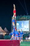 Закрытие Дней Москвы, Фото: 102