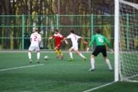 Арсенал-2 - Металлург Липецк, Фото: 74