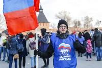 Концерт Годовщина воссоединения Крыма с Россией, Фото: 3