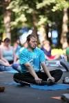 Йога в Центральном парке, Фото: 21