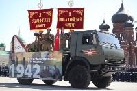 Парад Победы. 9 мая 2015 года, Фото: 136