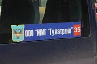 ДТП на Орловском шоссе, Фото: 4