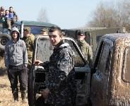Истоки Осетра 2015, Фото: 86