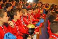 Награждение лучших футболистов Тульской области., Фото: 108