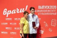В Туле вручили дипломы выпускникам медицинского института, Фото: 69