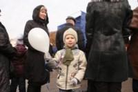 Митинг в честь Дня народного единства, Фото: 62