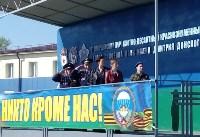 В Туле состоялось открытие военно-спортивной игры «Зарница-2016», Фото: 2