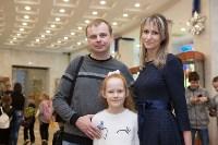 Туляков приглашают на новогоднее представление «Ёлка в цирке», Фото: 100