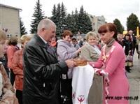 День Тульской области, Фото: 10