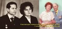 """""""Полицейские семьи"""", Фото: 6"""