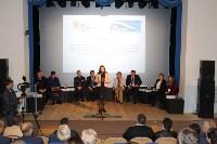 Новый состав Общественной наблюдательной комиссии Тульской области начал работу, Фото: 2