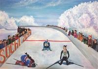 Дети рисуют Олимпиаду в Сочи-2014, Фото: 7