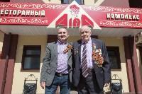 """Встреча в РК """"Аида"""", Фото: 98"""