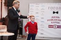 Максим Поташев в Туле, Фото: 208