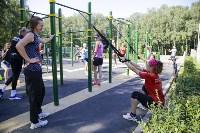"""Тренировка """"Тулицы"""" в парке, Фото: 29"""