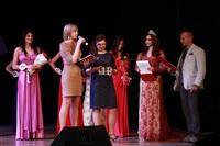 Мисс Тульская область - 2014, Фото: 370