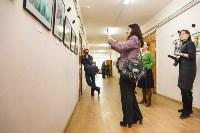 "Выставка ""Коллеги""-2015, Фото: 3"