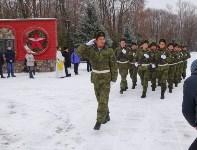 Митинг в День памяти неизвестного солдата, 3.12.2015 , Фото: 20